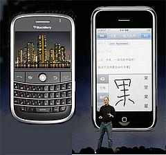 Smart phones with Steve Jobs